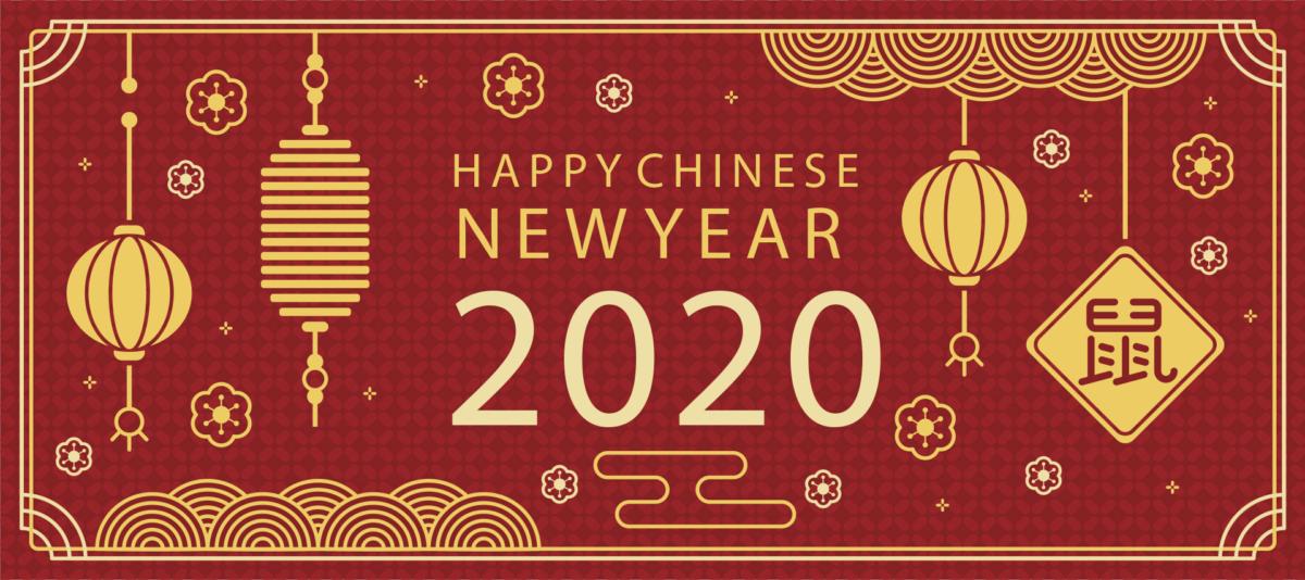 精銳家族-2020NEW-YEAR鼠迎新喜